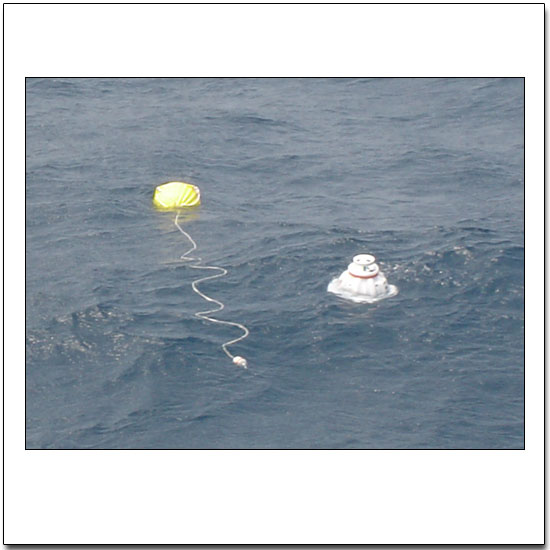 CPIES floating at the surface before being recovered